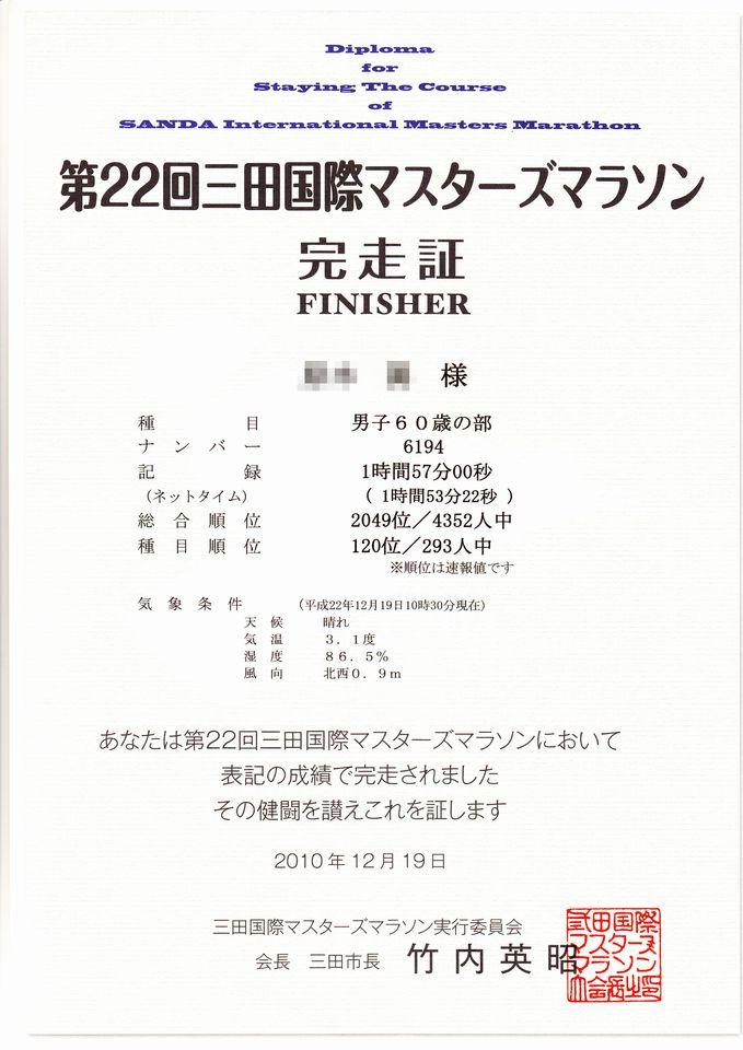f0100920_1614549.jpg