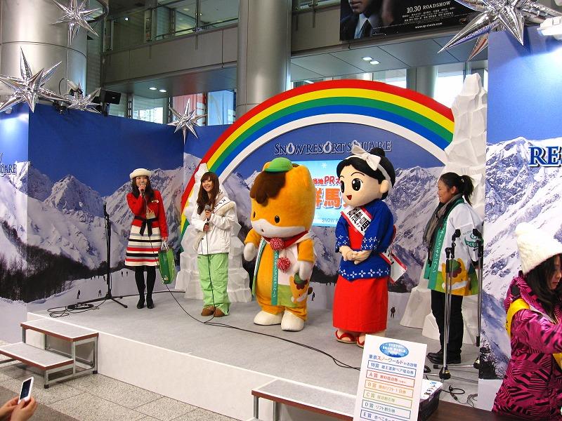 東京スノーワールドinお台場イベント2日目_a0057828_7281423.jpg