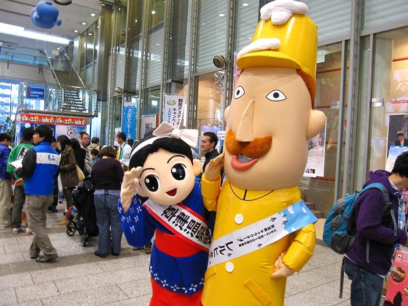 東京スノーワールドinお台場イベント2日目_a0057828_740478.jpg