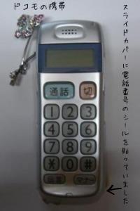 f0234728_16481163.jpg