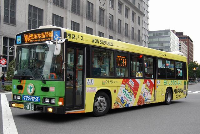 東京都交通局~日野HR10.5mノンステップバス~_a0164734_2343513.jpg