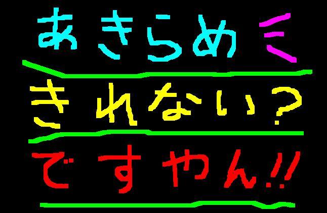 f0056935_10594788.jpg