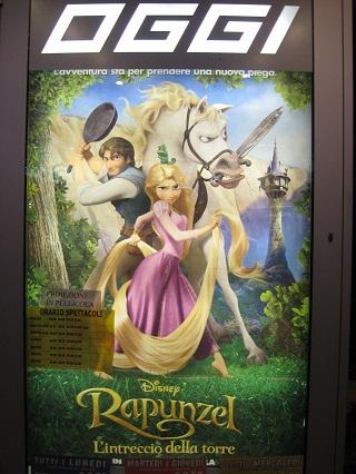 映画、『ラプンツェル』_f0234936_128124.jpg