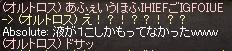 b0182640_1018207.jpg