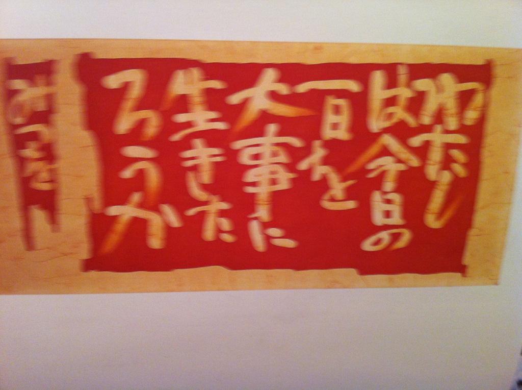 e0142843_2012012.jpg