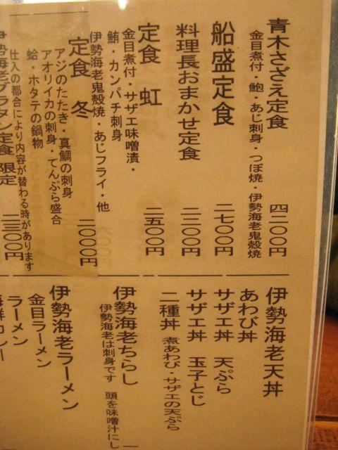 f0191656_18231562.jpg