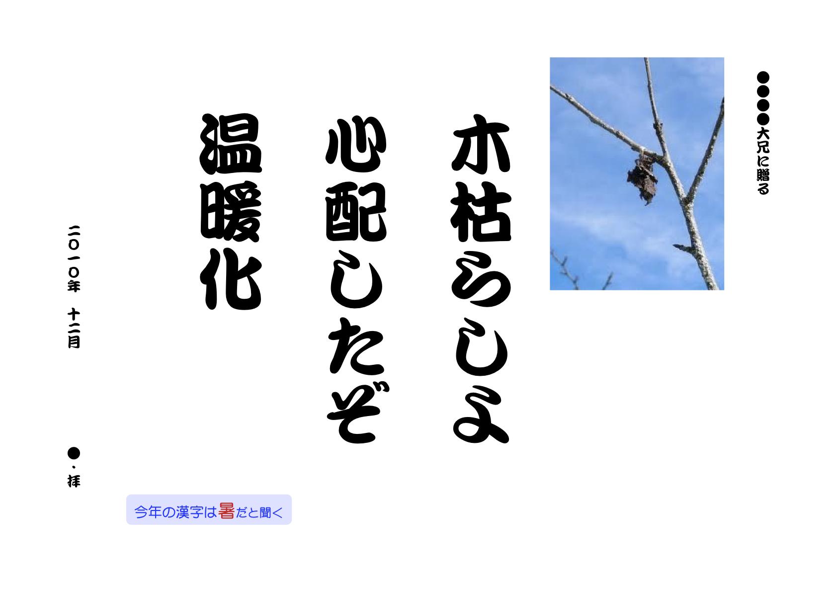 b0142158_850621.jpg