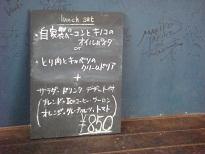 f0140360_2012747.jpg
