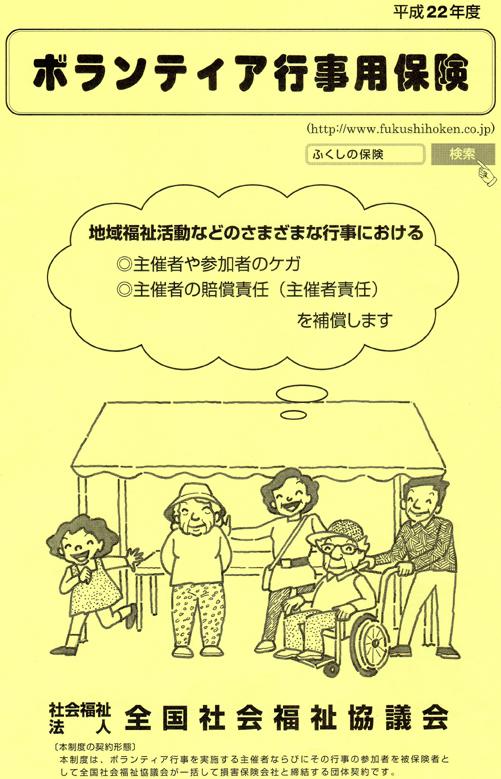 鎌倉の美しい里山継承プロジェクトを11・1・22からスタート_c0014967_21344821.jpg