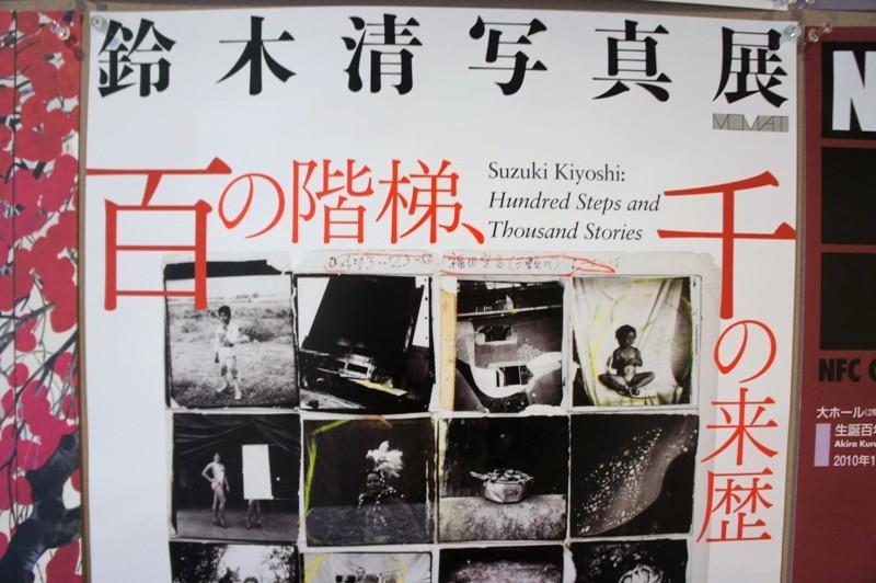 10年12月19日上京_c0129671_21243472.jpg