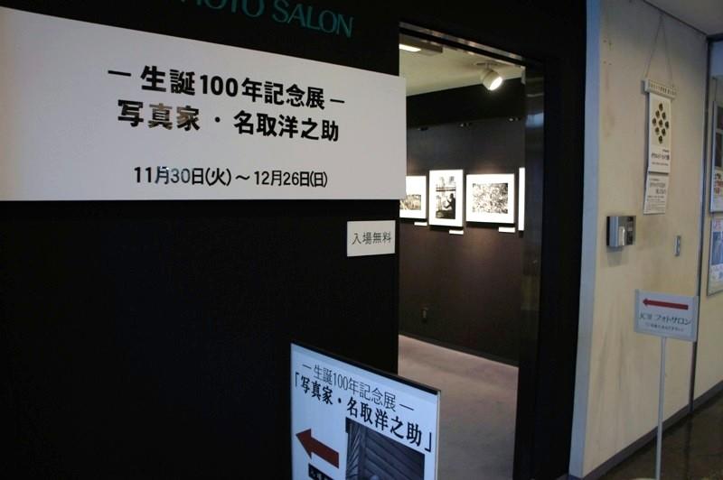 10年12月19日上京_c0129671_21355189.jpg