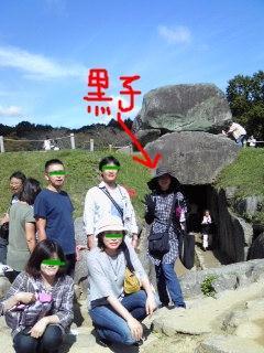 修学旅行2日目(飛鳥組)_c0150273_2229451.jpg