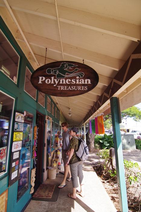 Aloha! de Heleiwa,North Shore._a0129474_0321558.jpg