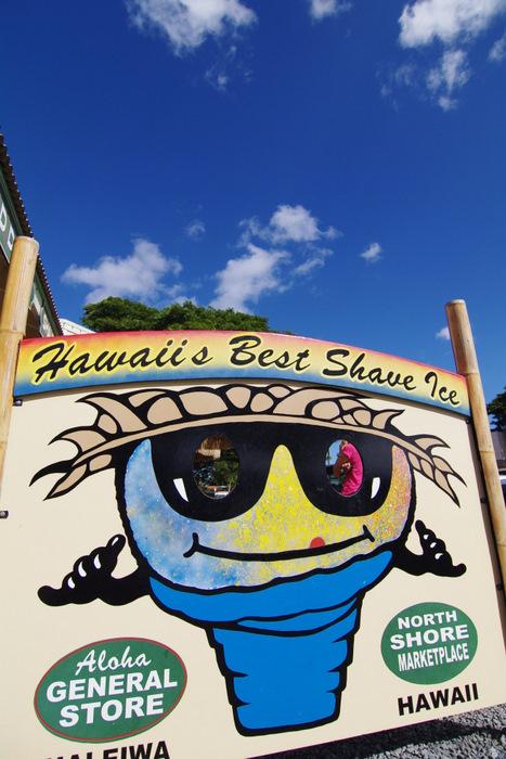 Aloha! de Heleiwa,North Shore._a0129474_0324527.jpg