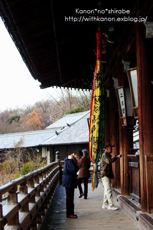 東大寺二月堂_d0148187_22135149.jpg
