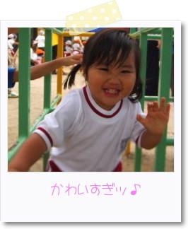 b0110492_10363776.jpg