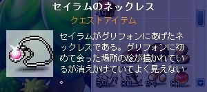 d0148092_131367.jpg