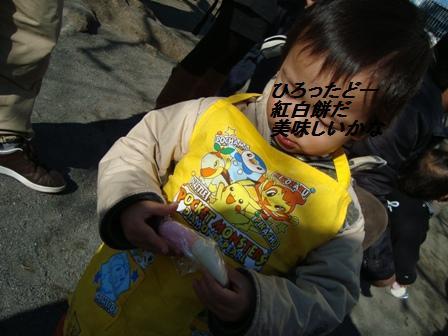 f0161692_9513662.jpg