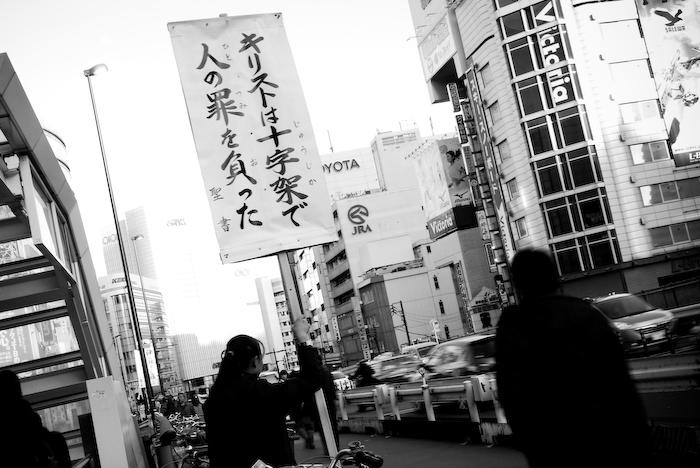 GF1 de Snap! 新宿編_e0139093_1549556.jpg
