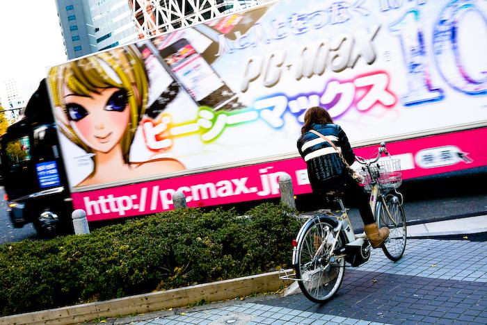 GF1 de Snap! 新宿編_e0139093_15521577.jpg