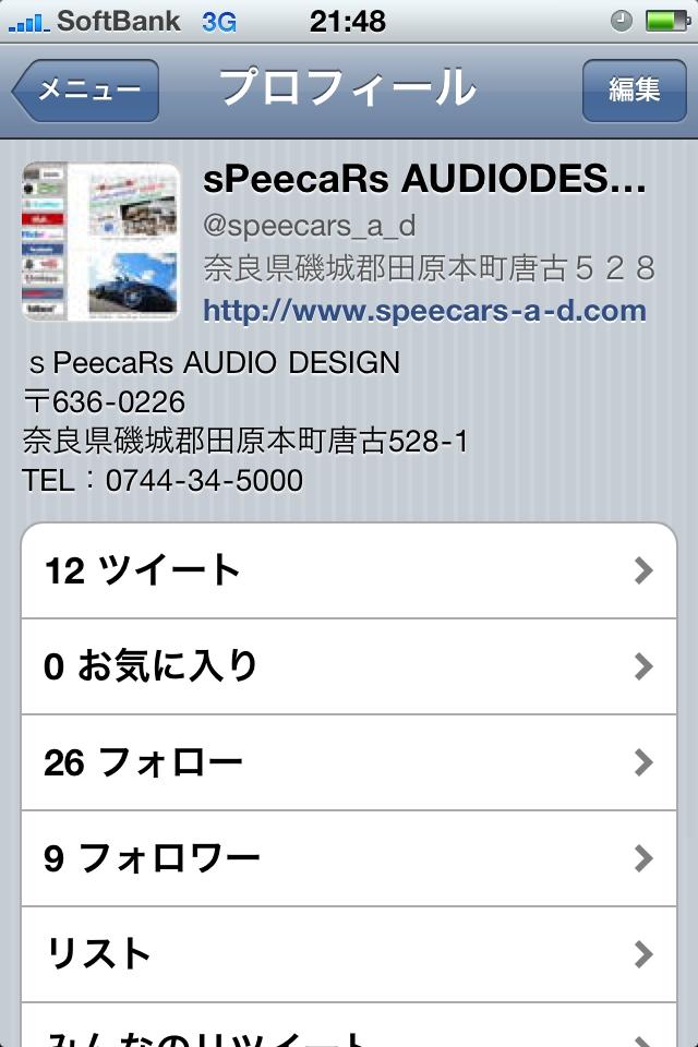 f0060099_22173143.jpg