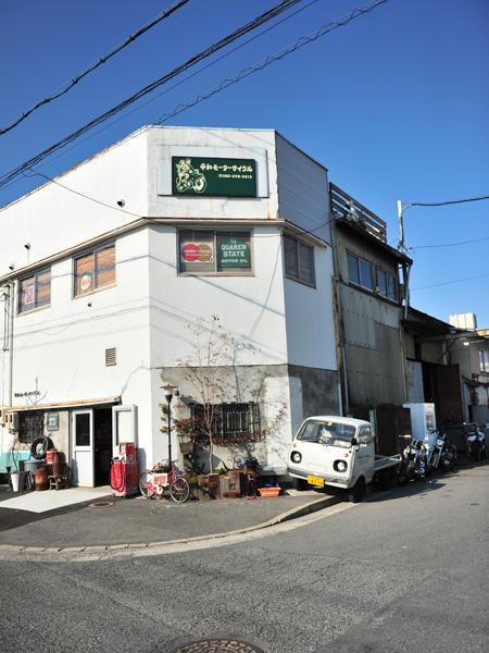 山口~広島~岡山_c0117500_15364892.jpg