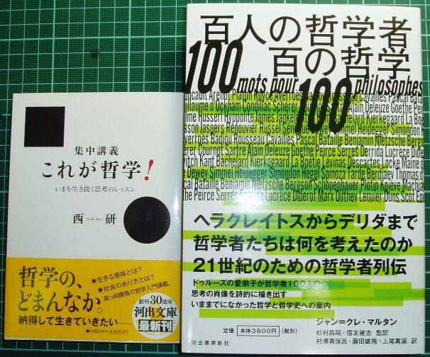a0018105_3235040.jpg