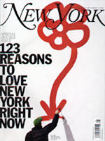 Reasons to Love New York Right Now 2010_b0007805_0581130.jpg