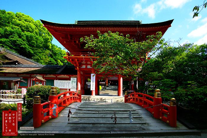 京都シルヴプレ167 夏の上賀茂さん 2_f0038408_17153560.jpg