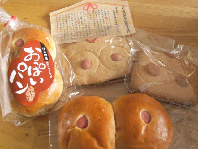 おっぱいパン_e0116211_8104372.jpg