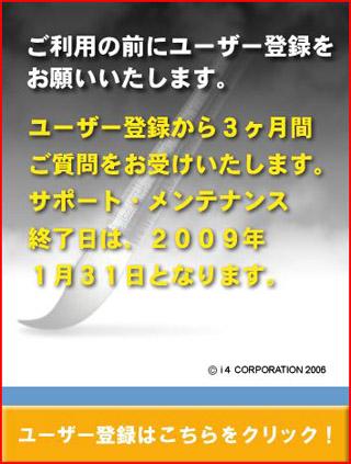b0019313_17145095.jpg