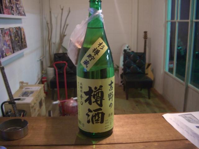 日本酒がいっぱい!_a0164918_1829589.jpg