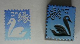 5円切手で絵封筒_e0202518_210236.jpg