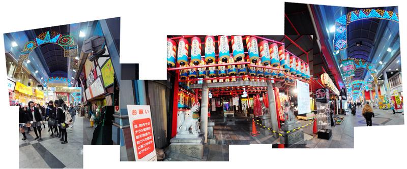 名古屋日記2_f0152544_2121515.jpg