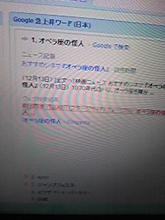 a0024149_2326249.jpg