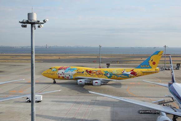 羽田空港_d0202264_7263834.jpg