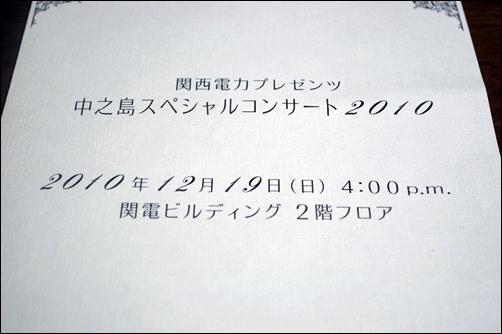 f0207664_6533850.jpg