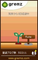 グリムス80日_e0195766_18564948.jpg