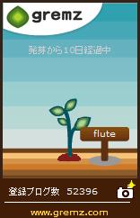 グリムス80日_e0195766_18565969.jpg
