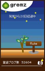 グリムス80日_e0195766_18571057.jpg