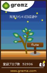 グリムス80日_e0195766_18573185.jpg