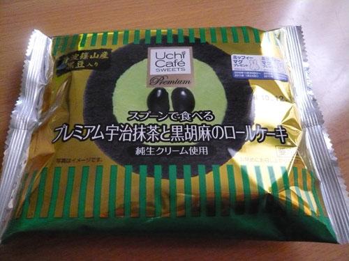 f0142768_015157.jpg