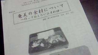 a0146383_18204926.jpg