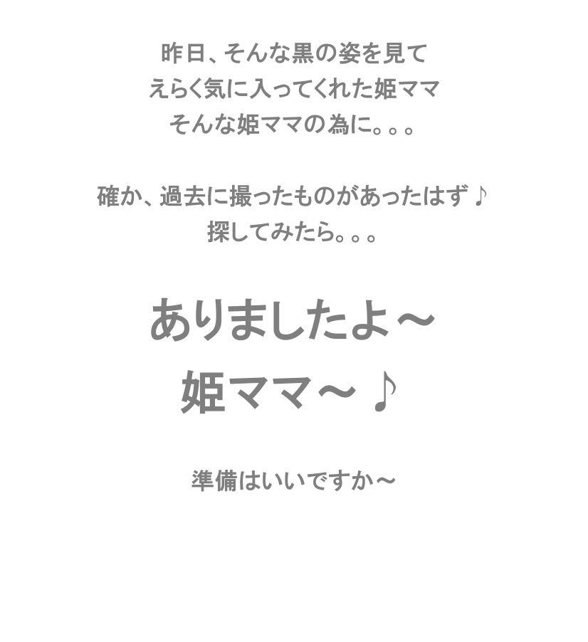 e0199784_0372181.jpg