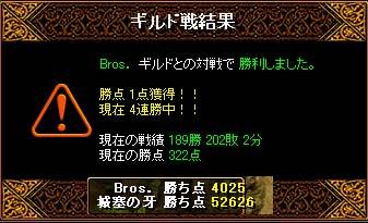 b0194887_1612085.jpg
