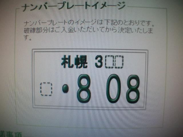 b0127002_2226716.jpg