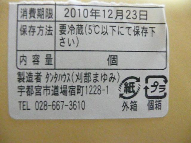 b0116313_20464263.jpg