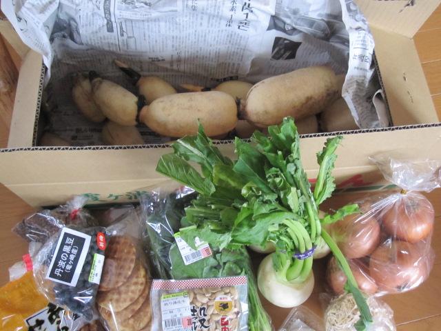 農産物直売所_c0200314_1717119.jpg