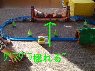 b0153121_11202040.jpg