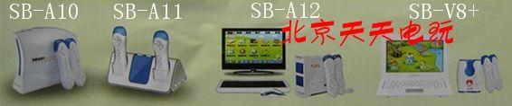 b0030122_2004774.jpg